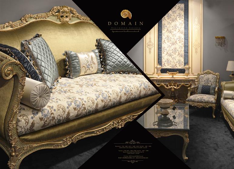 Domain Fine Furniture