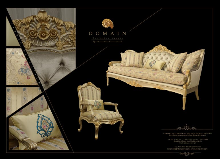 Domain Fine Furniture