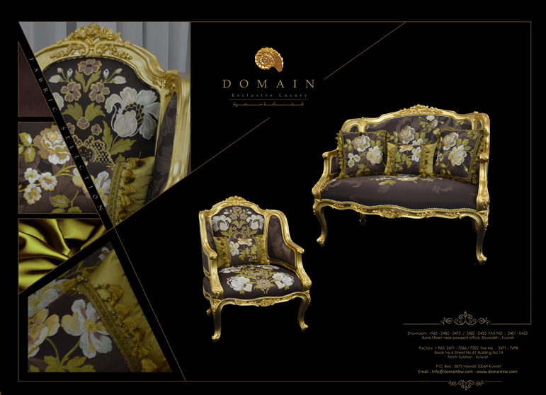 ... Domain Fine Furniture ...